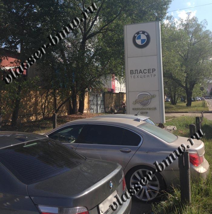 Скидки на ремонт автомобилей BMW