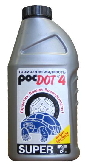 тормозная жидкость DOT4 1л Castrol